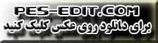 http://gamezone7.persiangig.com/PES-EDIT/Logo.jpg